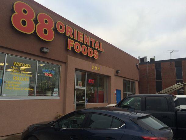 88-Oriental-Foods-exterior